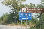 произвеждане на пътни знаци за указване на направления, посоки, обекти и други по поръчка