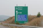 изработка по поръчка на пътни знаци за указване на направления, посоки, обекти и други