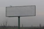 по поръчка изграждане на метални конструкции за билбордове