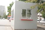 Охранителни павилиони за контролно пропускателни пунктове до 10кв.м.