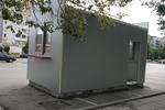 Изграждане на КПП до 10кв.м.