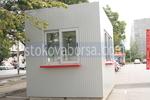 Изработка на охранителни кабини за КПП до 10кв.м.