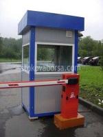 Охранителни кабини за КПП