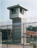 Изграждане на наблюдателни пунктове