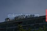 изграждане на вентилационна система за административна сграда