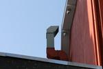 система за вентилация за жилищна кооперация