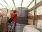 охраняван склад за мебели