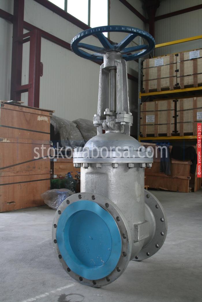 стоманен Шибър за вода