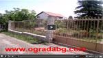 Изграждане на плъзгаща врата от ковано желязо
