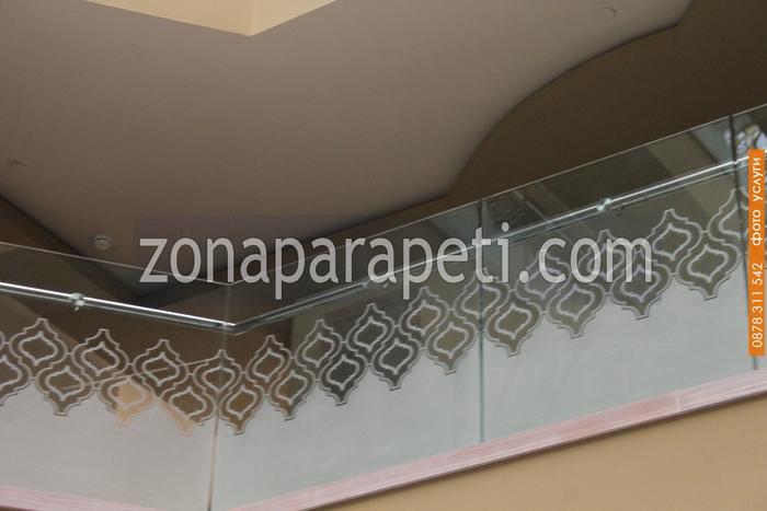 изработка на парапети от инокс и стъкло с декорирана рисунка по поръчка